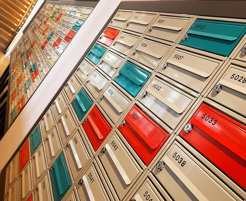 H1 Mailbox
